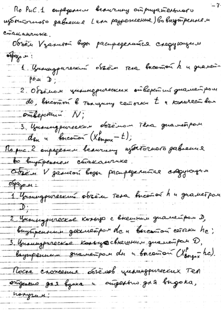 http://sa.uploads.ru/DZBnz.png