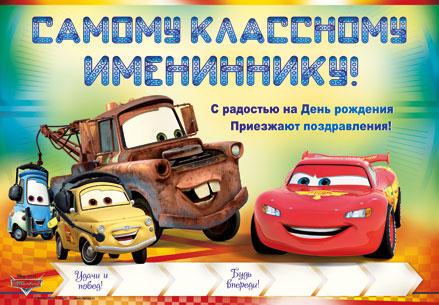 http://sa.uploads.ru/DZb2V.jpg