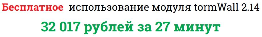 http://sa.uploads.ru/DlpbB.png