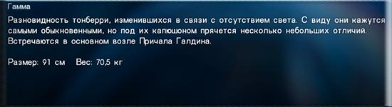 http://sa.uploads.ru/Dxmso.jpg