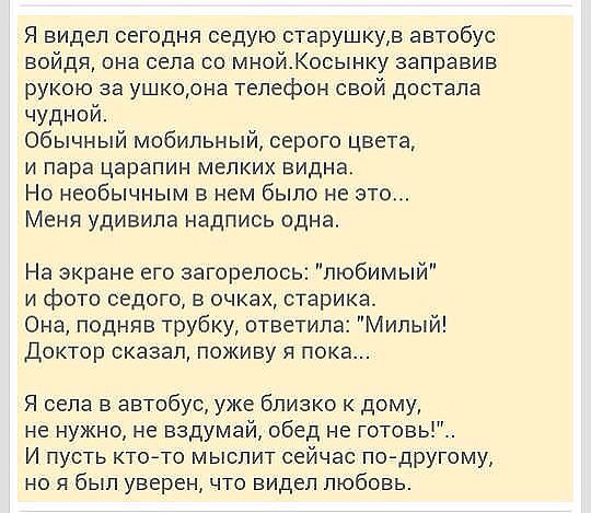 http://sa.uploads.ru/DzqFU.jpg