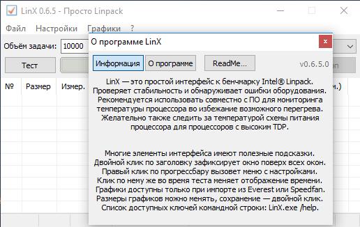 http://sa.uploads.ru/E70Fq.png