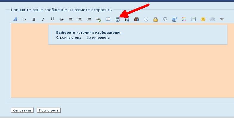http://sa.uploads.ru/EK4M2.jpg