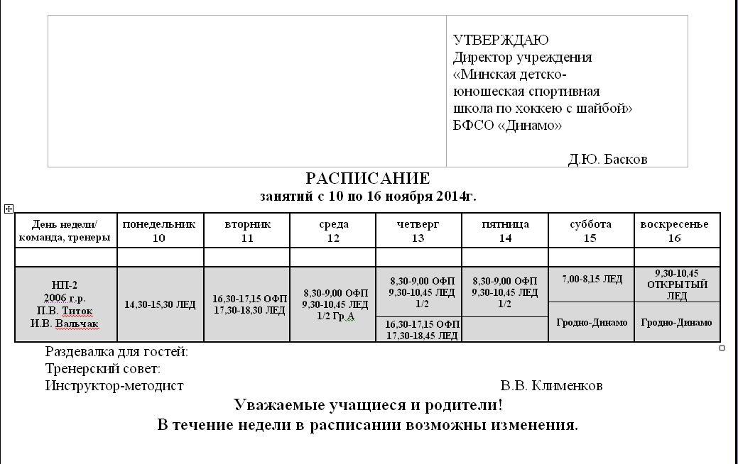 http://sa.uploads.ru/EMmw2.jpg