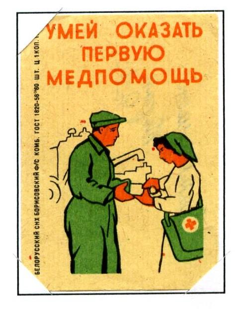 http://sa.uploads.ru/EP4OC.jpg