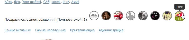 http://sa.uploads.ru/EbtTO.jpg