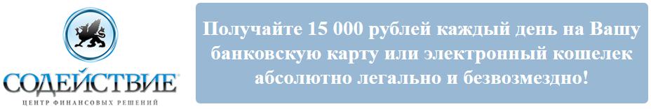 http://sa.uploads.ru/EoMN6.png