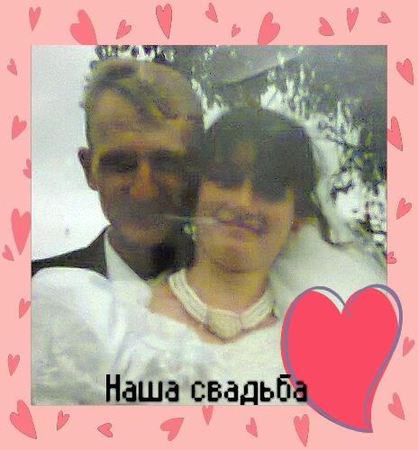http://sa.uploads.ru/F96VL.jpg