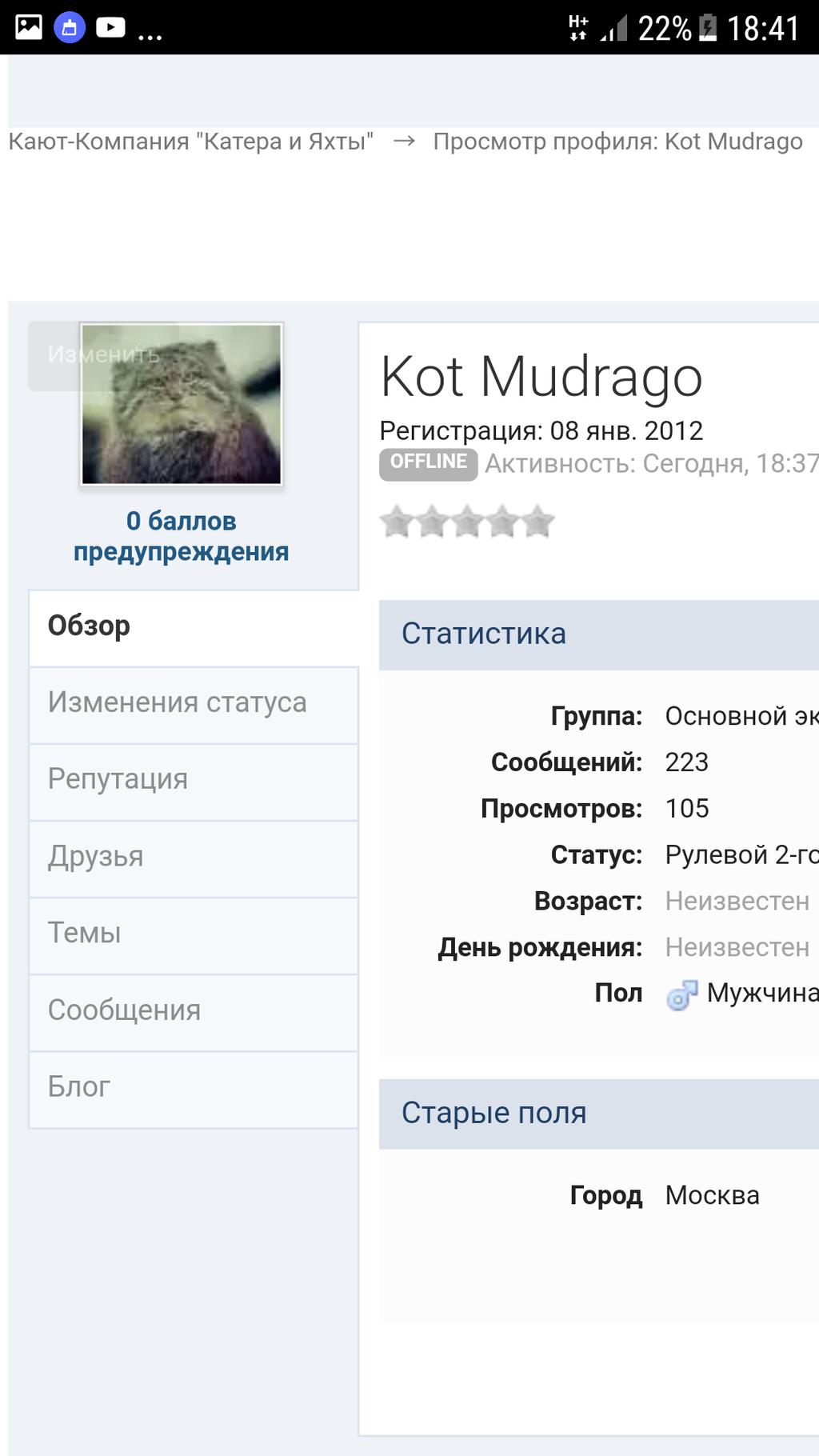http://sa.uploads.ru/FCtGd.png