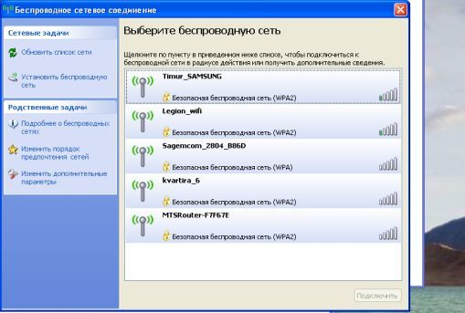 http://sa.uploads.ru/FDdX9.jpg