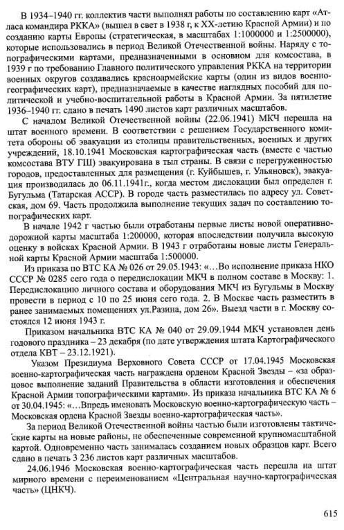 http://sa.uploads.ru/FGQNH.jpg