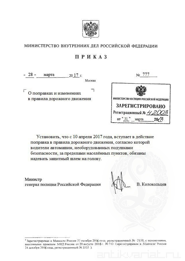 http://sa.uploads.ru/FI5xg.jpg