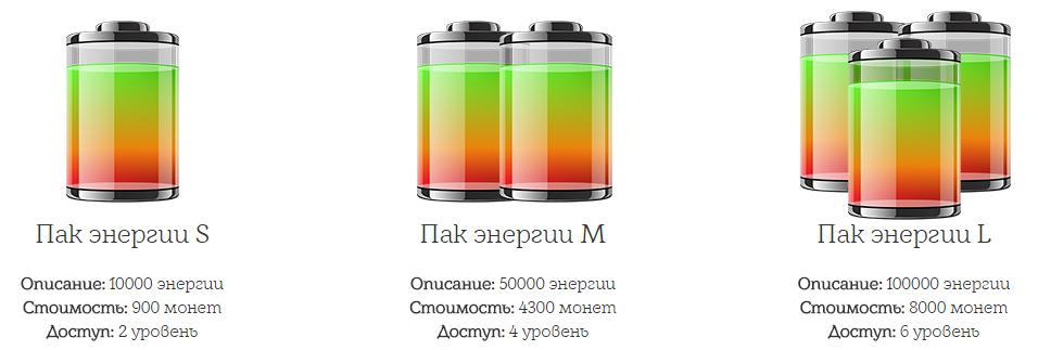 http://sa.uploads.ru/FeErI.png