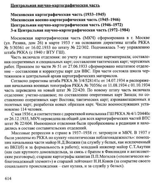 http://sa.uploads.ru/Fo4xs.jpg