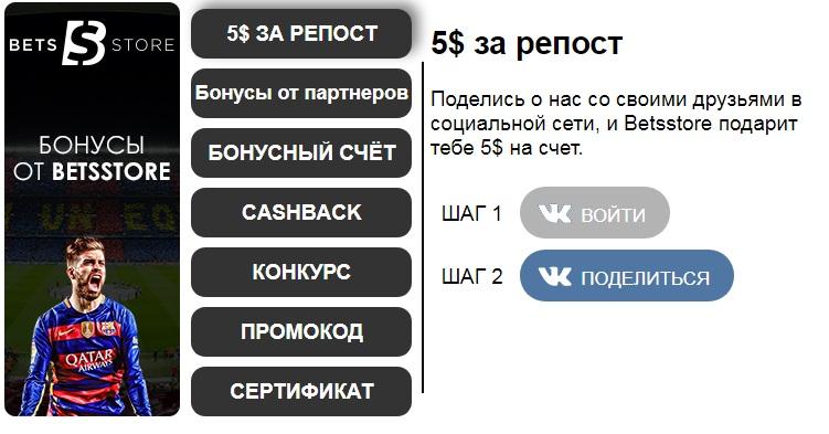 http://sa.uploads.ru/GI3uX.jpg