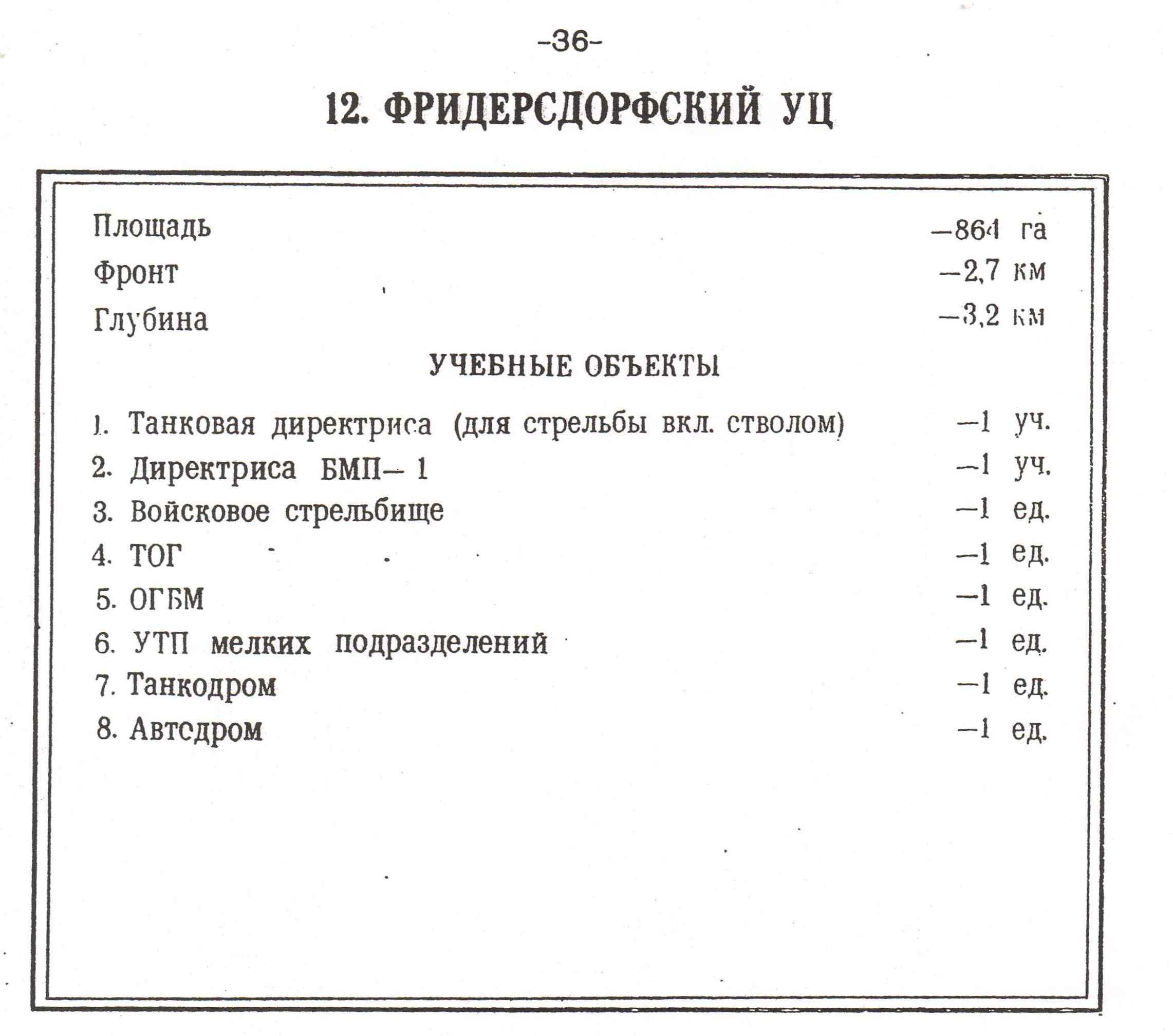 http://sa.uploads.ru/GTWd8.jpg