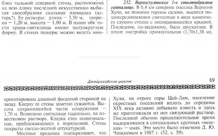 http://sa.uploads.ru/GYBwl.png