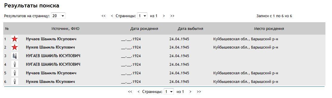 http://sa.uploads.ru/GakmY.jpg