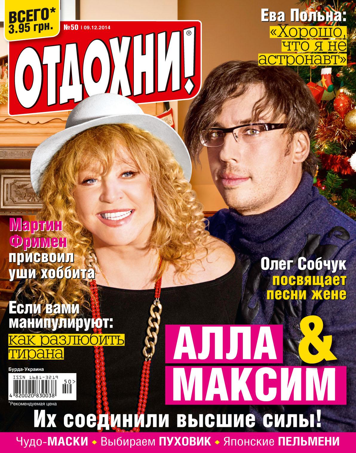 http://sa.uploads.ru/GawcV.jpg
