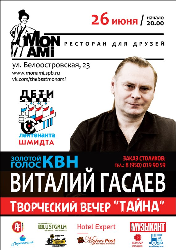 http://sa.uploads.ru/GldQe.jpg