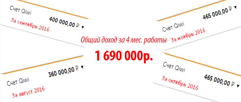 http://sa.uploads.ru/GpbAa.png