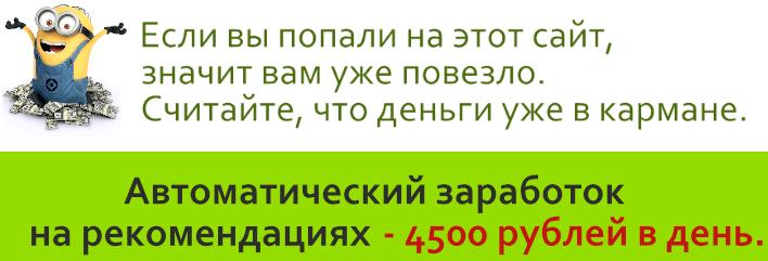 http://sa.uploads.ru/H2zc6.png