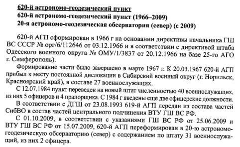 http://sa.uploads.ru/H4L6R.jpg