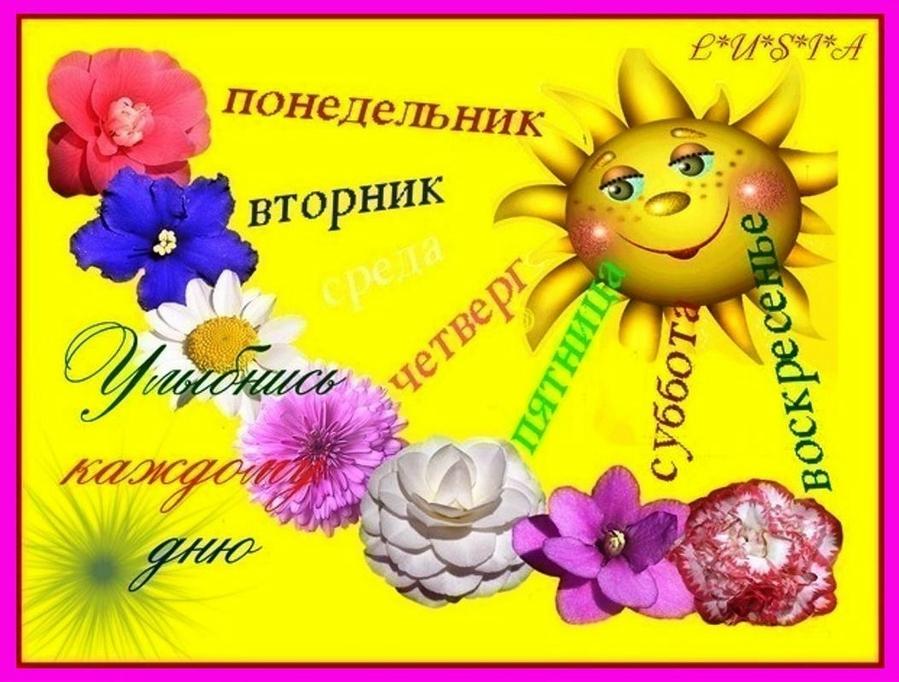 http://sa.uploads.ru/H6RoQ.jpg