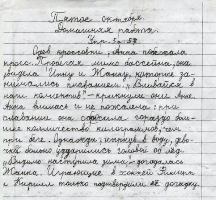 http://sa.uploads.ru/HWxCz.jpg