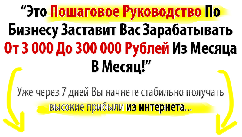 http://sa.uploads.ru/Hkri3.jpg