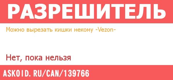 http://sa.uploads.ru/HxWwF.jpg
