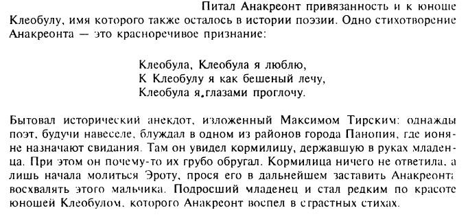 http://sa.uploads.ru/Hz4o3.jpg