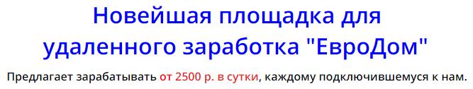 http://sa.uploads.ru/I51lB.png