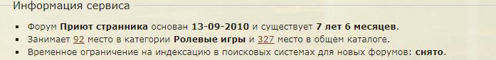http://sa.uploads.ru/I5AFE.png