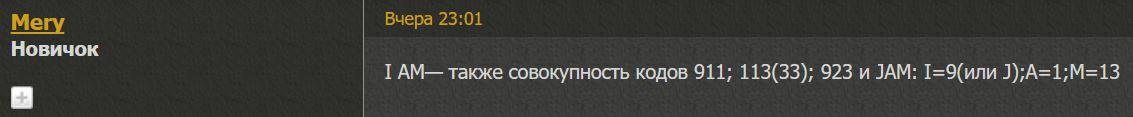 http://sa.uploads.ru/IGdwr.jpg