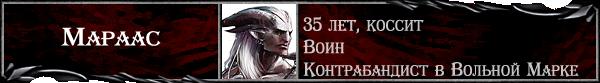 http://sa.uploads.ru/IKlOZ.png