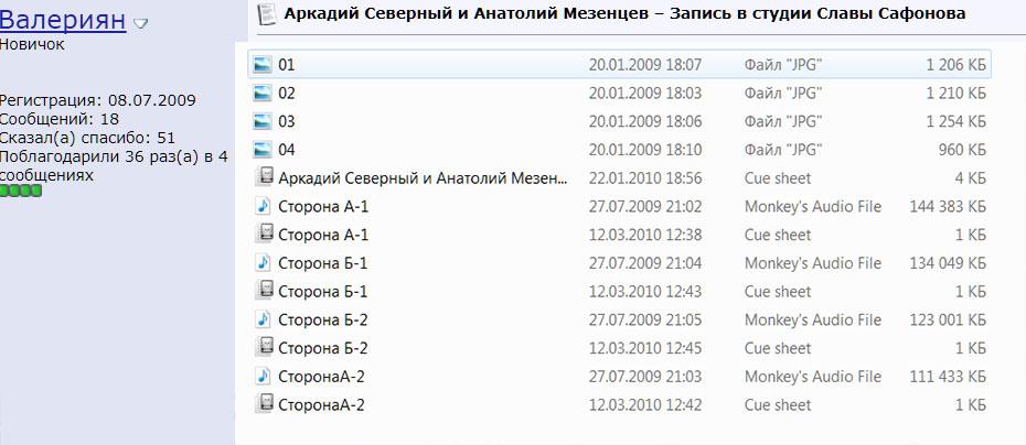 http://sa.uploads.ru/ITqrO.jpg