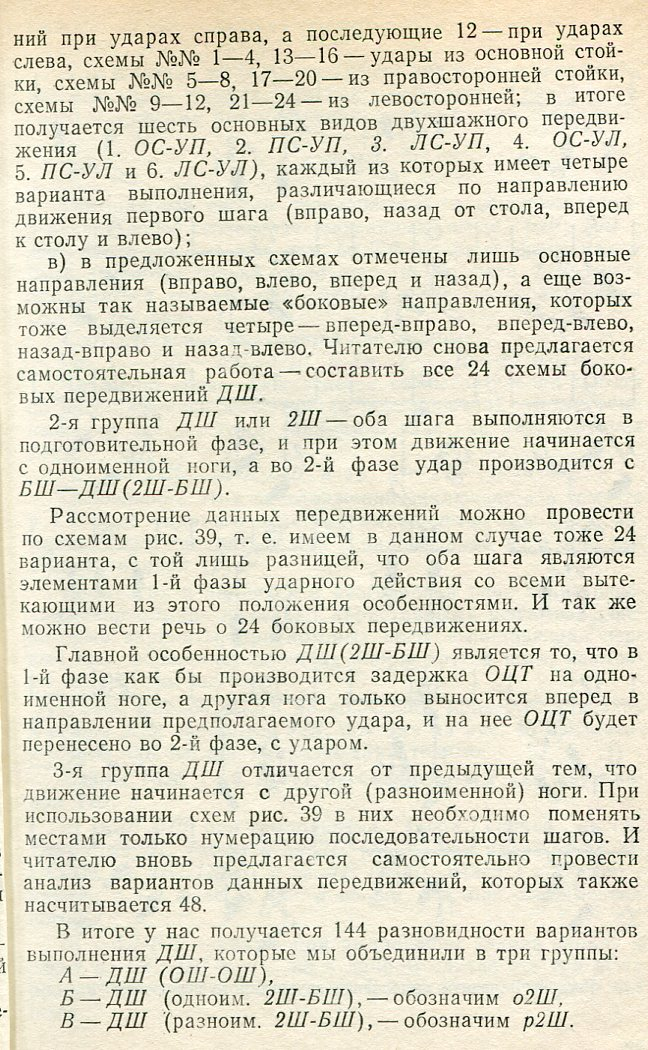 http://sa.uploads.ru/Iemid.jpg