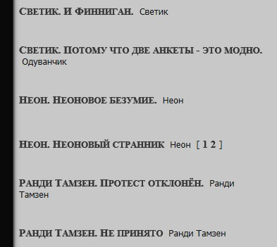 http://sa.uploads.ru/InQ7C.jpg