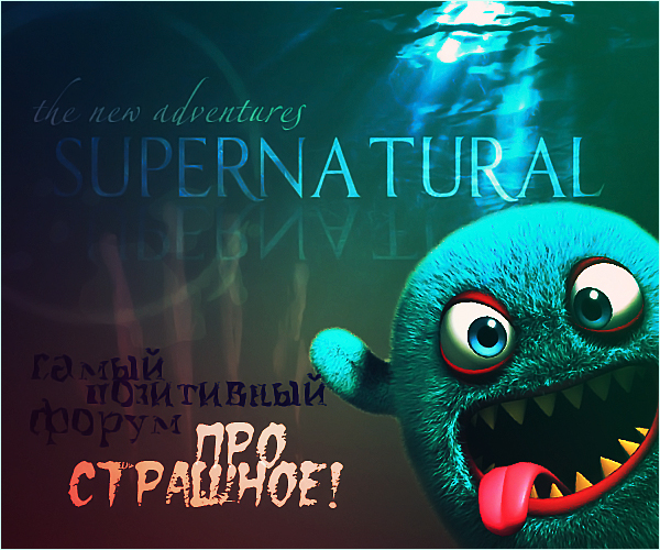 Supernatural: the new adventures
