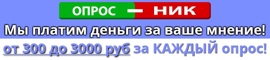 http://sa.uploads.ru/JAsr7.png