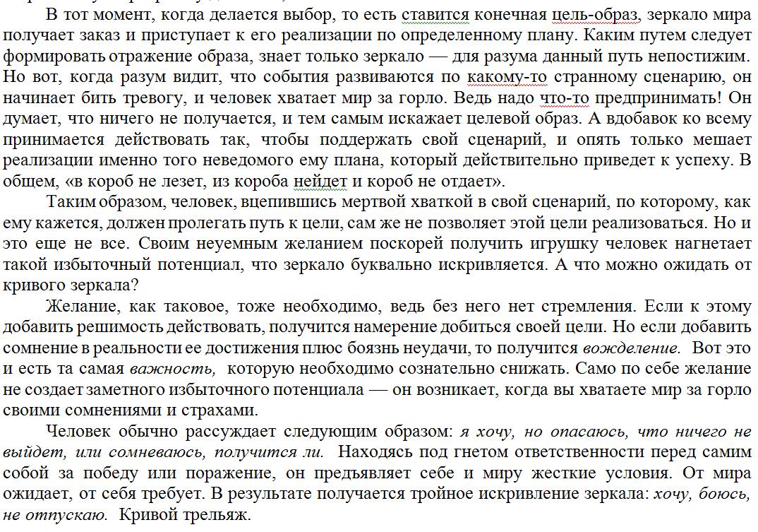 http://sa.uploads.ru/JGLK4.png