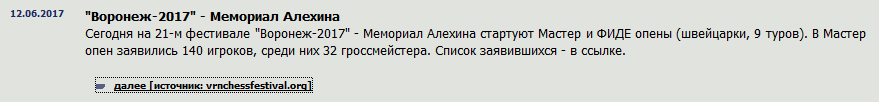 http://sa.uploads.ru/JL3f8.png