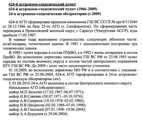 http://sa.uploads.ru/JLcMg.jpg