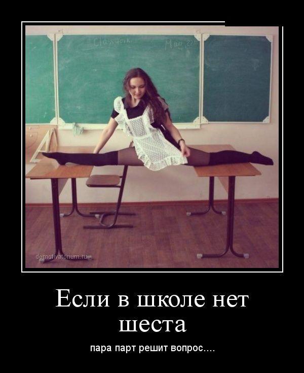 http://sa.uploads.ru/JLpEW.jpg