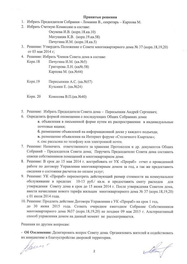 http://sa.uploads.ru/JMFw7.jpg