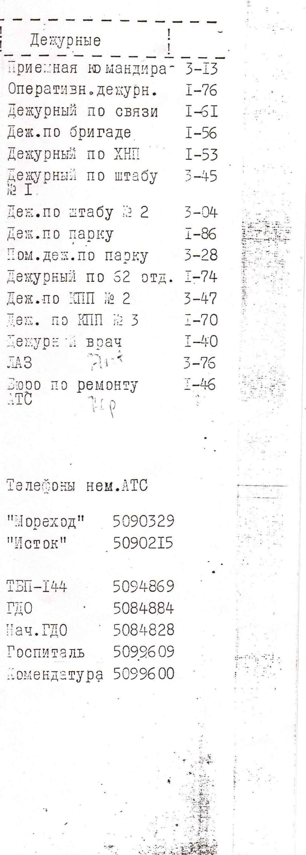 http://sa.uploads.ru/JmwBj.jpg