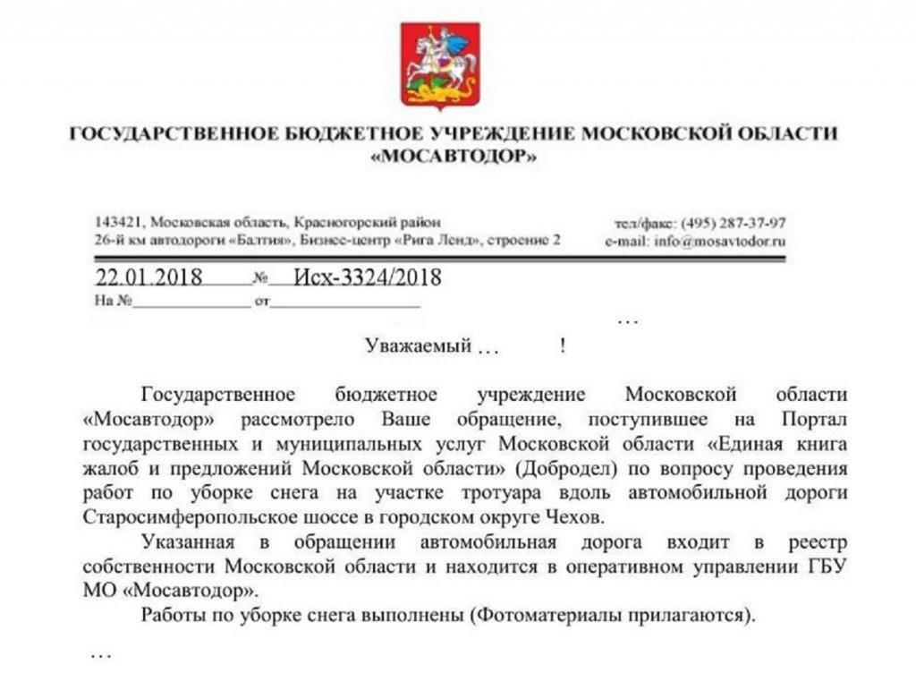 http://sa.uploads.ru/Jts6N.jpg