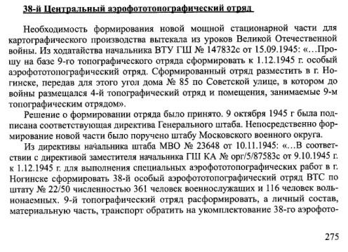 http://sa.uploads.ru/K9iTr.jpg