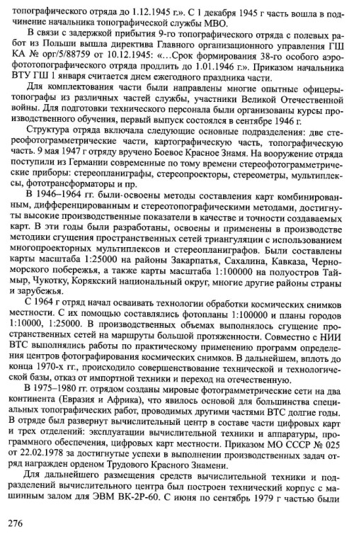 http://sa.uploads.ru/Kn7WP.jpg